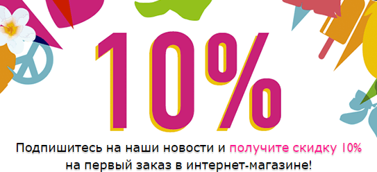 Акции THE BODY SHOP в Бронницах